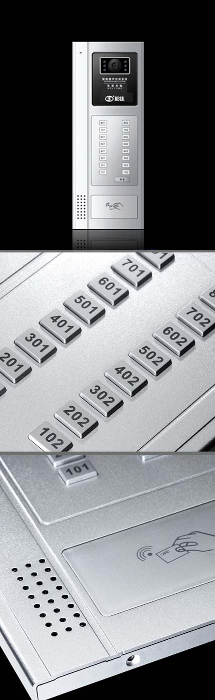 福州艾特电子技术有限公司 - E型2列直呼主机