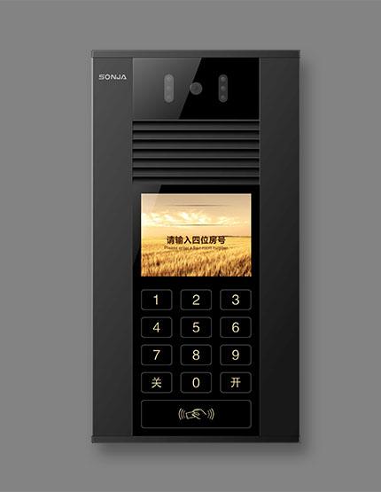 福州艾特电子技术有限公司 - I型3.5寸可视编码主机